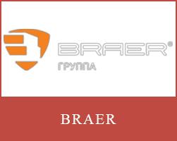braer1 Блоки керамические